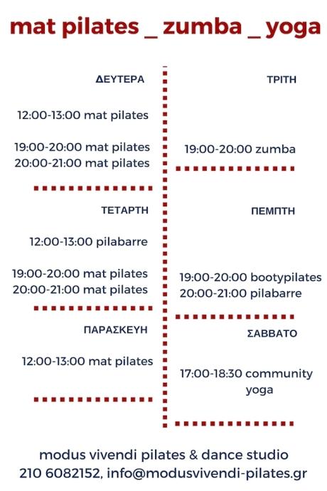 schedule_mat 2
