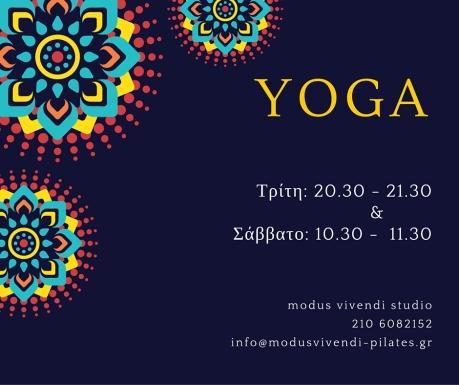 yoga_new