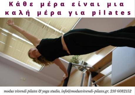 Κάθε μέραείναι μια καλή μέρα για pilates.jpg