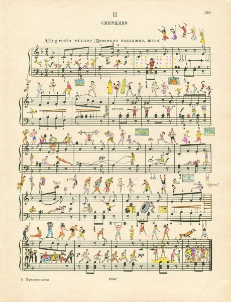 s3_russian_musical_illustrations_by_people_too_crossfit_yatzer